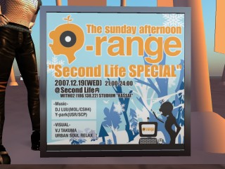 "【Second Life】「O-range ""SecondLife SPECIAL」"