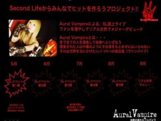 【Second Life】Aural Vampire×MODEスペシャルライブ