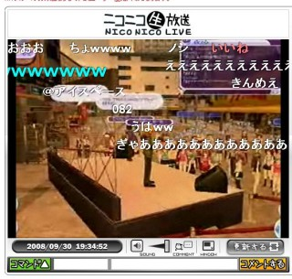 【ai sp@ce】「ニコニコ小会議2008」に(一瞬だけ)登場!