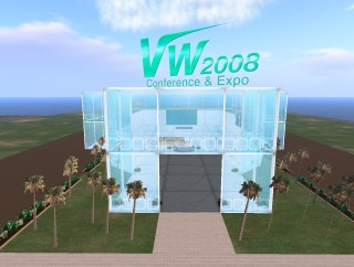 「VirtualWorld Conference&Expo2008」前夜祭パーティ開催!