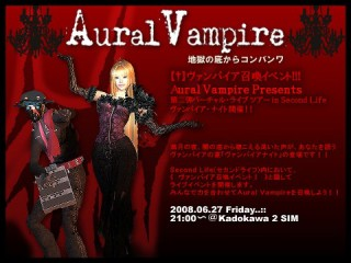Aural Vampire、第2弾バーチャルライブツアー in Second Life開催!