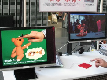 【レポート】DIGITAL CONTENT EXPO 2009