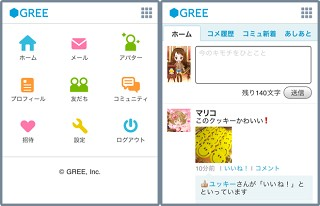 GREE、Android版をβリリース