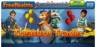 Free Realms、Facebookアプリ「Free Realms Treasure Trader」リリース